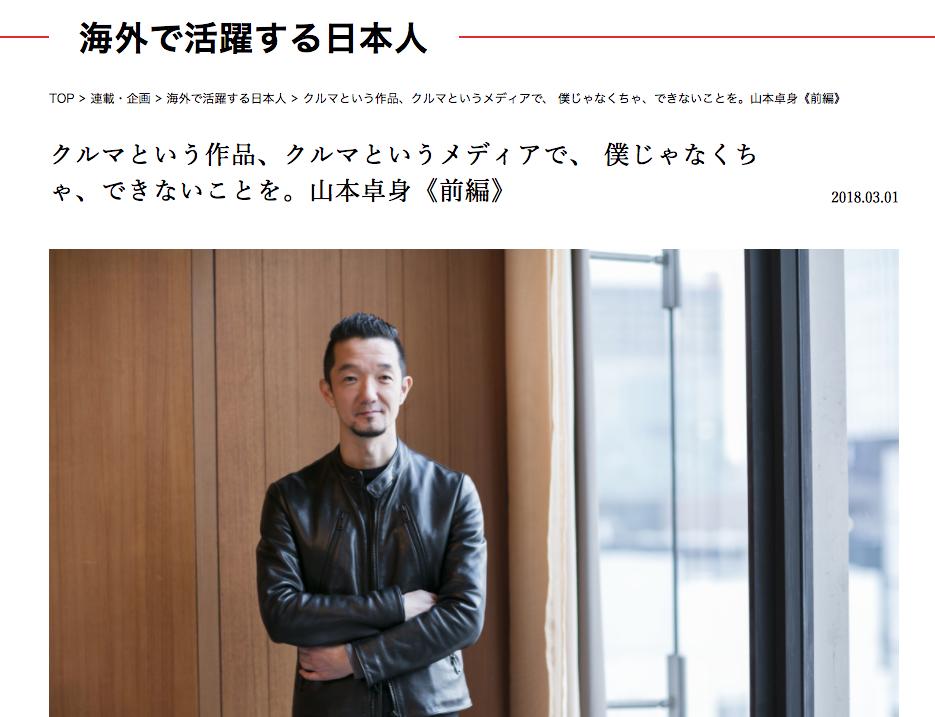 PREMIUM JAPAN Vol.1